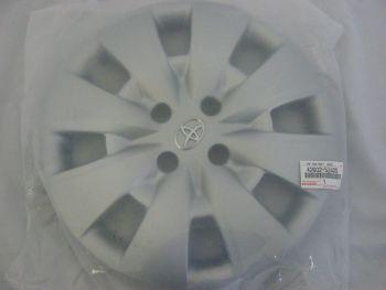 Yaw Rate Sensor >> 42602-52400 | 2009-2011 Toyota Yaris Genuine OEM Wheel Cover Hubcap - ExactFitAutoParts.com