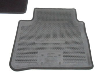 ... 2016 2018 Nissan Maxima Genuine OEM All Weather Carpet Floor Mats ...